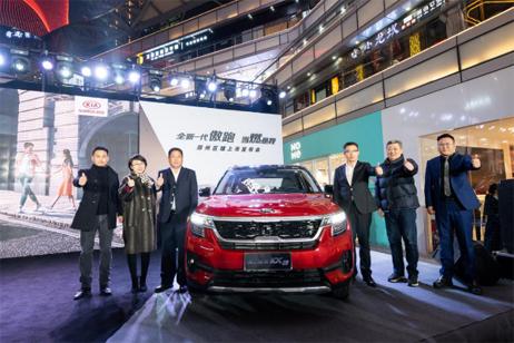 全新一代傲跑、全新一代K3特别版郑州荣耀上市