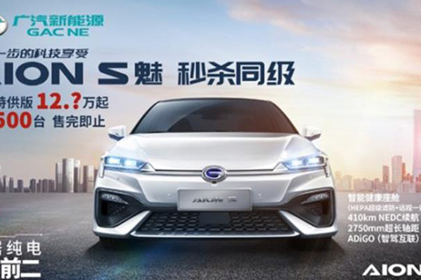 北京特卖车型限量发售 试驾可送车上门