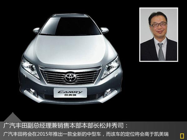广汽丰田将推长轴版凯美瑞 竞争天籁公爵