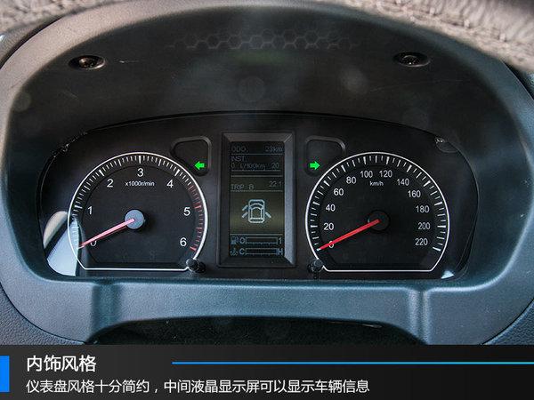 汽车仪表盘指示灯图解福田