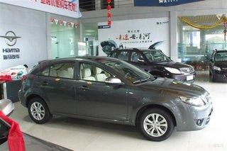 海马福美来VS 购车最高优惠0.7万元