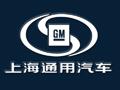 上海通用售车超70万辆 中美销量双增长