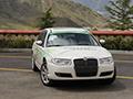 上汽自主研发氢气动力 首款车型将量产