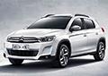 东雪首款SUV下月发布 C3-XR轴距超CR-V