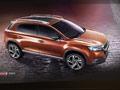 DS首款SUV正式上市 售价19.39-30.19万