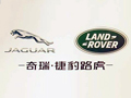 奇瑞捷豹路虎工厂21日开业 陆续产10款车