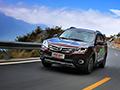 广汽传祺推高性能中型SUV 本月16日上市