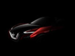日产将推新跨界概念车 法兰克福车展亮相