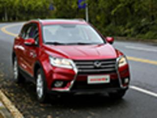 北汽幻速新紧凑SUV-下月上市 预售9万起