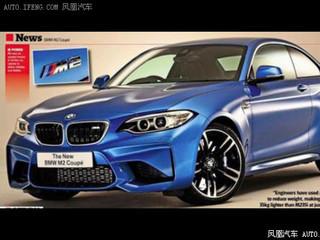 宝马M2 Coupe即将亮相 售价42.5万元