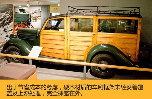 揭秘风靡一时却在中国水土不服的旅行车