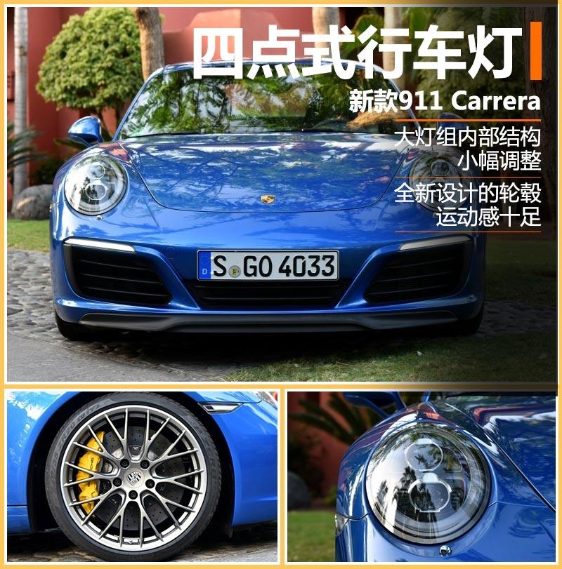 保时捷新款911本月首发 换搭 小排量高清图片