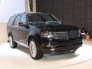 林肯新款领航员正式上市 售118.88万元