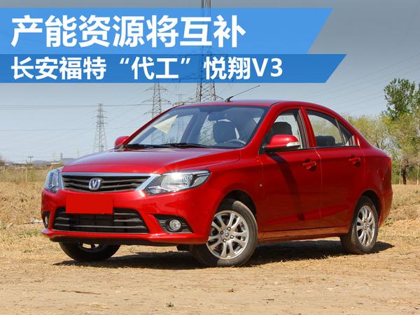 今年3月份,长安福特宣布正式履行对哈飞汽车股份有限公司轿车生产基地