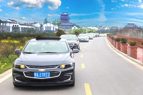 雪佛兰迈锐宝xl湖北上市会 突破驾临-东楚网-汽车频道
