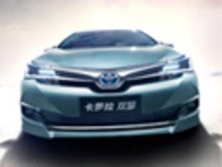 """一汽丰田将投产""""电动"""" 等多款新能源车"""