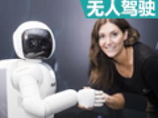 叫板谷歌/百度 日系五大车企研发人工智能