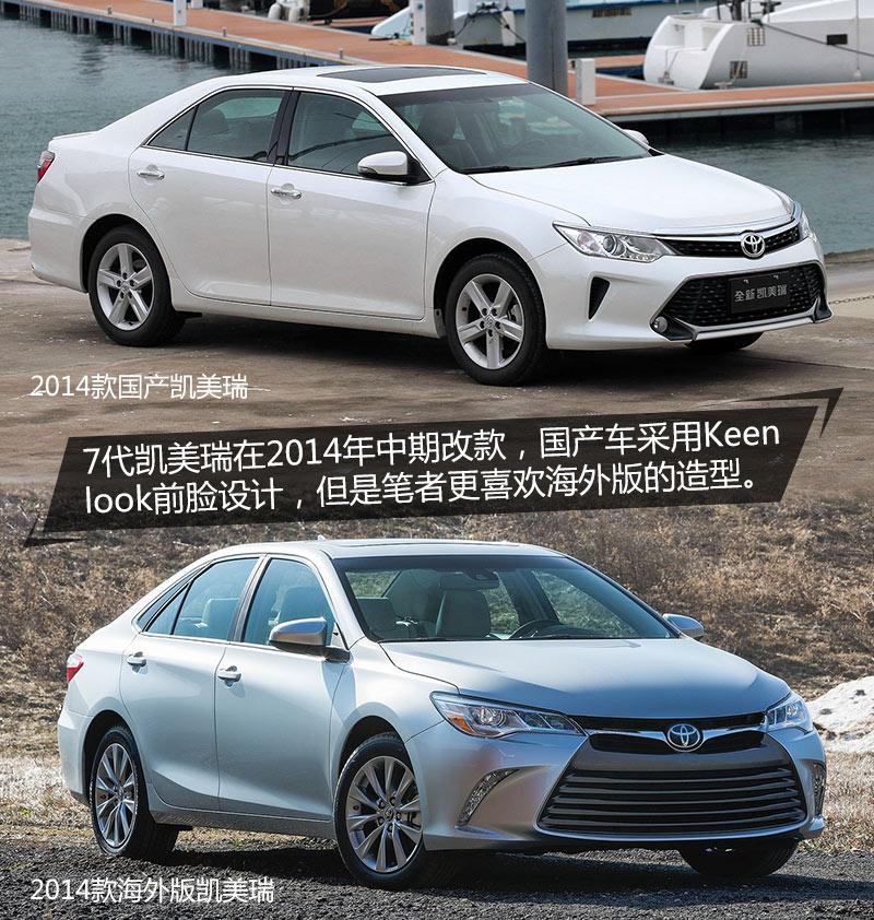 广汽丰田凯美瑞推十周年纪念版 增4大配置