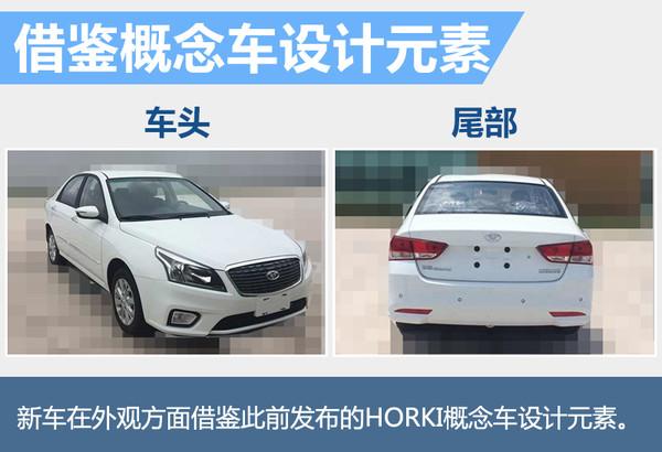 /auto/news/20160717/646967.html
