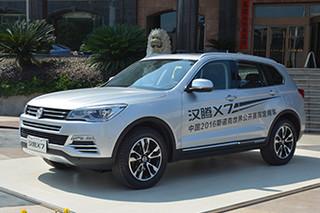 解读你不熟悉的汉腾X7 自主SUV新黑马?