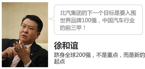 彩网心水论坛,香港曾道人点玄机图 白丝片番号 今晚开管家婆买马图片