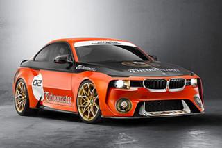 宝马基于M2打造全新概念车 致敬经典车型