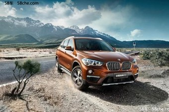 晋宝BMW X1悠贷金融方案 助力敢为之心