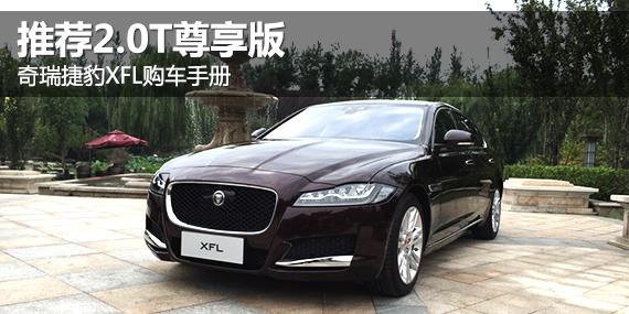 奇瑞捷豹路虎 文章 鹤壁新闻网 汽车频道高清图片