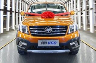 福汽启腾全新紧凑型SUV 将于11月8日上市