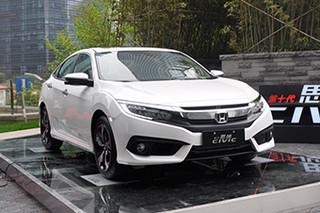 称霸也是一种寂寞  思域1.0T广州车展上市