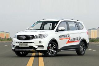 斯威X7推1.5升增压车型 将于12月5日上市