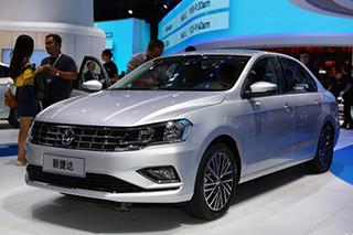 国民车新捷达今日上市 首搭1.5升发动机