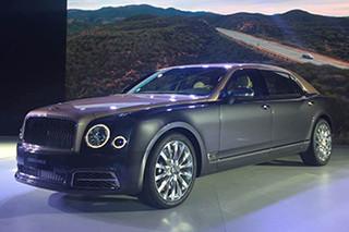 宾利全新慕尚长轴距版上市 起售价495万