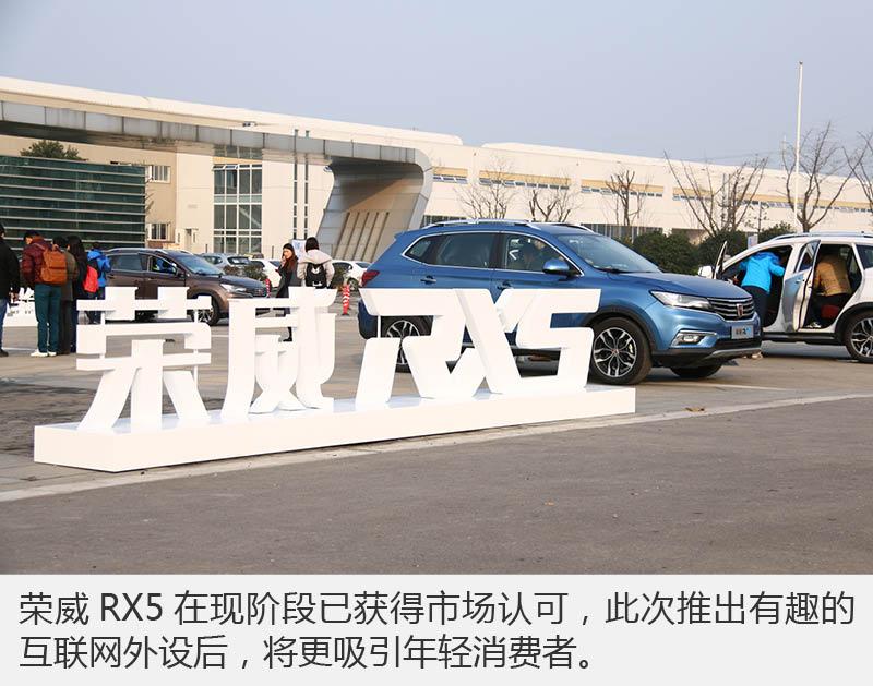 荣威rx5高清图片