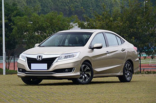 2016款本田凌派购车优惠 最高直降1.5万-本田凌派对比评测 本田凌派