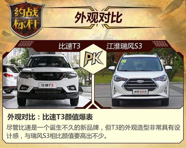 江淮和税rs汽车电动窗电路图