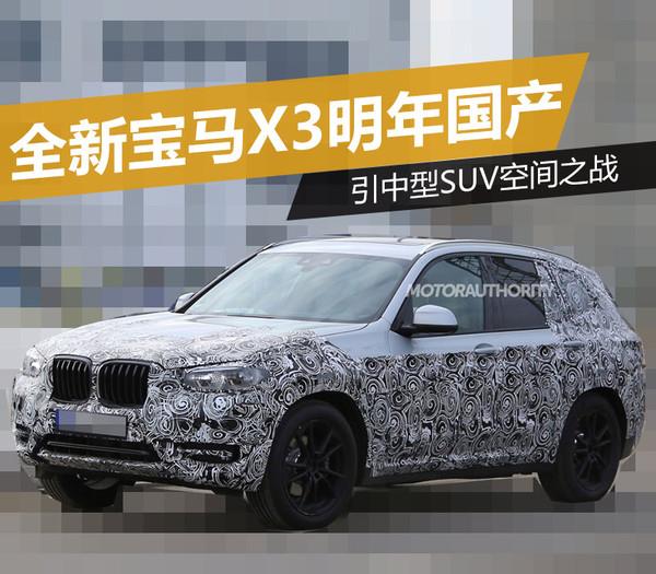 2017年2月27号华晨宝马推出了第五款国产车型1系