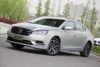 2016款荣威e950购车优惠 直降8.4万元