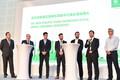 """大众在华新项目""""狼堡""""俱乐部在京成立"""