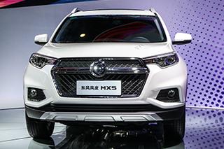 郑州日产将推三款全新车型 时间点曝光