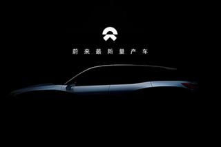 蔚来本月19日11款车将亮相 量产车-首发
