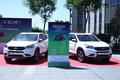 C-ECAP金牌评价出炉 瑞虎7获SUV第一名