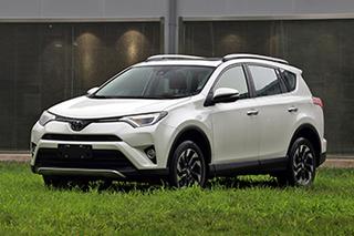 一汽丰田将投产新一代RAV4 年产10万台