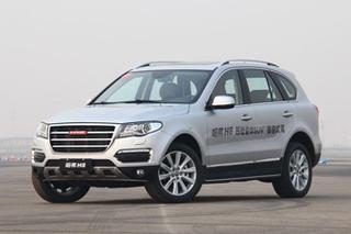 2015款哈弗H8限时促销 购车直降2.5万元