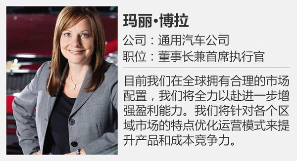 集中资源投入中国 通用重组海外市场