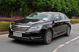 全新荣威e950正式上市 补贴后售21.99万