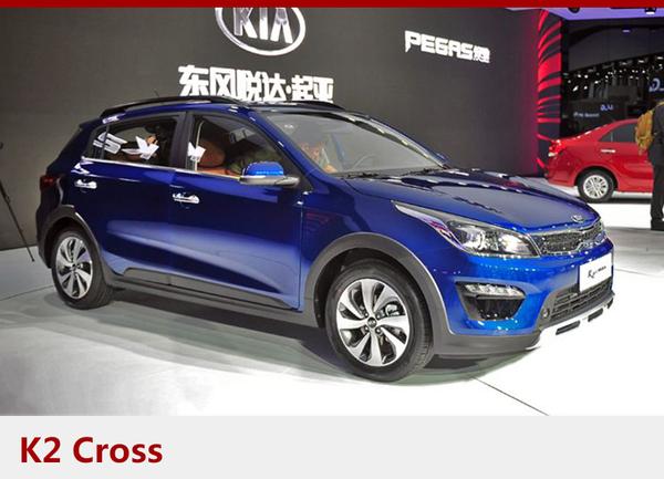 华骐300E在外观方面借鉴了在2013年上海车展中发布的HORKI-1概念车的设计元素,大灯、前进气格栅以及后备厢盖等位置均加入了淡蓝色饰条点缀,以凸显其新能源车型定位。新车的尾部造型简洁流畅,两侧尾灯采用双色灯光处理,并且配备有四点倒车雷达,安全性更强。  动力方面,华骐300E搭载额定功率20千瓦,峰值功率81.
