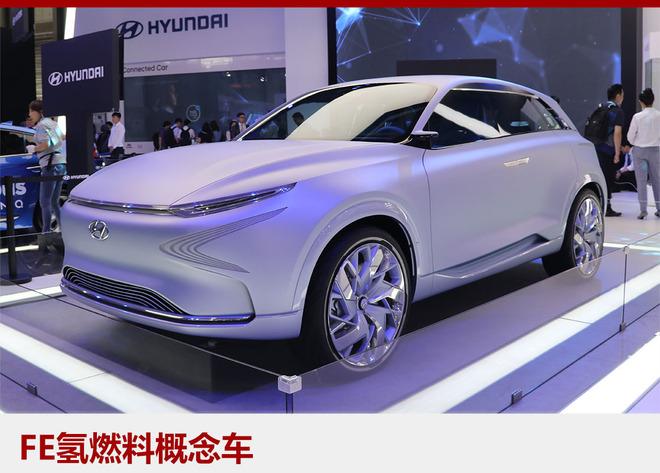 """在""""Clean Mobility"""" 战略方向指导下,现代汽车将致力于研发战略环保车型。而FE燃料电池概念车作为计划之一,也是现代汽车所引领的氢燃料汽车征程上的重要里程碑。""""FE""""全称为Future Eco,即未来生态。而水也是其唯一排放物,且车辆加装了内部空气加湿装置,利用自身排放的水增加室内湿度,创建更舒适的乘坐环境。"""