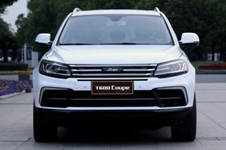 众泰T600 Coupe今日上市 预售8.68万起