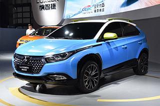 大7座SUV领衔 纳智捷3年内将推5款新车